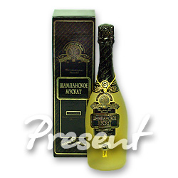 Kiev, Champagne ''Russian collection''